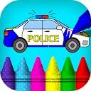 رنگ آمیزی اتومبیل -  نقاشی برای کودکان