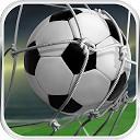 نهایت فوتبال