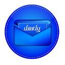 پیامسل - 10 میلیون پیامک رایگان