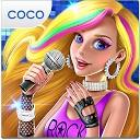 کوکو ستاره موسیقی
