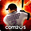 نبرد ضربه بیسبال 2