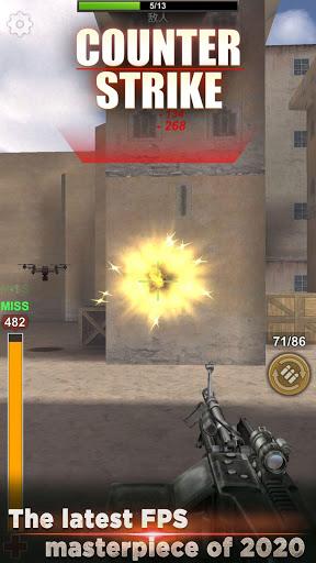 بازی اندروید ضربه تیرانداز - شلیک 2020 - Counter And Strike: shooting games 2020