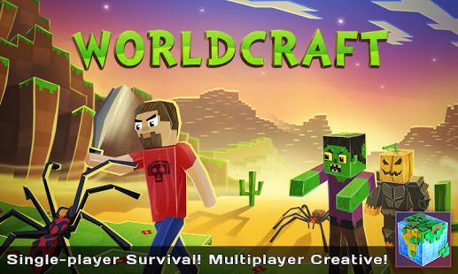 بازی اندروید ورلد کرافت - ساخت و کاوش - WorldCraft : 3D Build & Craft