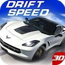 مسابقه سریع اتومبیل