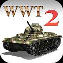 تانک جنگ جهانی 2
