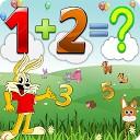 ریاضی برای کودکان و نوجوانان