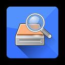 حفار دیسک - بازیابی تصویر