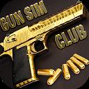 باشگاه شبیه ساز تفنگ