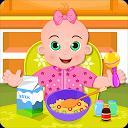 روز امیلی نوزاد
