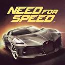 نیاز به سرعت - بدون محدودیت