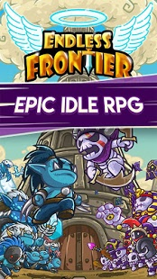 بازی اندروید مرز بی پایان - Endless Frontier – RPG Online