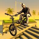 دوچرخه بدلکاری
