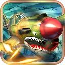جنگنده جنگ جهانی