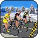 نهایت مسابقه دوچرخه سواری