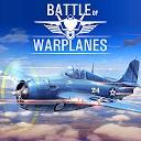 نبرد هواپیمای جنگی - جنگ جهانی