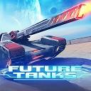 تانک آینده - نبرد آنلاین