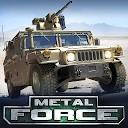 تانک مدرن نظامی