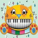 موزیک صدای گربه