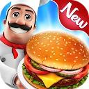 هیجان فودکورت - همبرگر 3