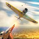 تیرانداز هواپیما 2016