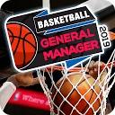 مدیریت تیم بسکتبال