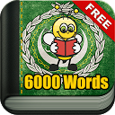 یادگیری عربی - 6000 کلمه