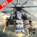 حمله هلیکوپتر
