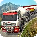 کامیون تانکر نفت