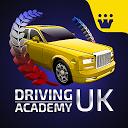 آموزشگاه رانندگی انگلستان