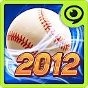 فوق ستاره بیسبال