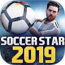ستاره افسانه ای دنیای فوتبال