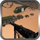 جنگ هلیکوپتر در کوه