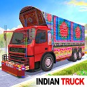 شبیه ساز راننده کامیون هند