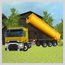 کامیون مزرعه - سیلو