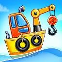 جزیره بازی - ساختن خانه - بازی های کودکان و نوجوانان