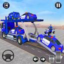 کامیون حمل و نقل بزرگ پلیس