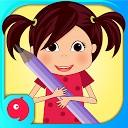 بازی های آموزشی پیش دبستانی - بازی های سرگرم کننده کودکان