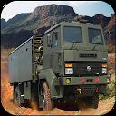 کامیون ارتش