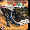 اتوبوس پلیس تپه نورد