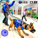 بازی سگ پلیس مرکز خرید آمریکا
