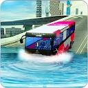 شبیه ساز اتوبوس رودخانه
