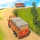 شبیه ساز کامیون باربری هند