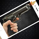 صدای اسلحه - شبیه ساز اسلحه