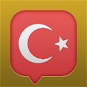 نرم افزار زبان ترکی استانبولی در سفر