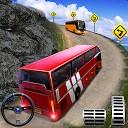 راننده اتوبوس