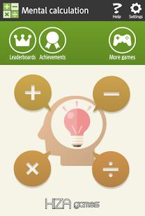 بازی اندروید محاسبه ذهنی - Mental calculation