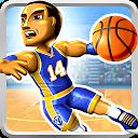 بازی پیروزی بزرگ بسکتبال