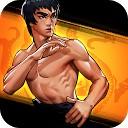 سلطان مبارزه - نبرد کونگ فو