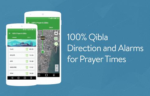 نرم افزار اندروید یافتن قبله - 100% Qibla Finder & Prayer