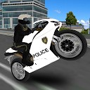 پلیس موتور سوار